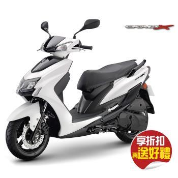 YAMAHA 山葉機車 CygnusX 新勁戰125碟煞- 超跑DNA -2019新車贈品