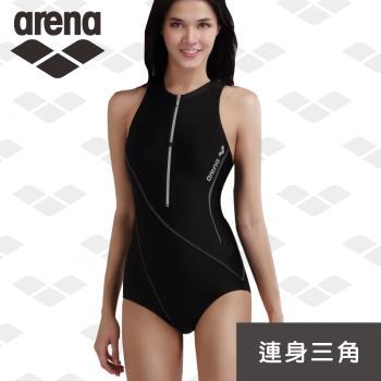 限量 春夏新款 arena 運動訓練款 CTS9001W 黑天鵝系列女士連體泳衣保守顯瘦溫泉游泳衣