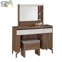 文創集 羅達 時尚3.3尺木紋立鏡式化妝台/鏡台組合(含化妝椅)