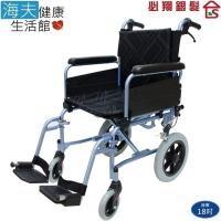 【海夫健康生活館】必翔 手動輪椅 看護型/輕便/移位式/18吋座寬(PH-183B)