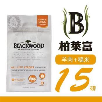 BLACKWOOD 柏萊富 功能性全齡 護膚亮毛配方(羊肉+糙米)15lb - BL33015