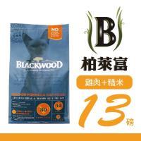 BLACKWOOD 柏萊富 室內貓全齡優活配方(雞肉+糙米)13.23lb - BL88413