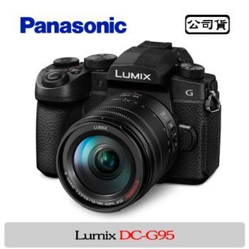 Panasonic Lumix DC-G95 BODY單機身 (公司貨)
