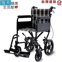 【海夫健康生活館】必翔 手動輪椅 看護型/經濟型/可折背/折疊/18吋座寬(PH-183C)