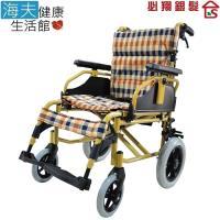 【海夫健康生活館】必翔 手動輪椅 看護型/移位/掀扶手/折背/折疊/18吋座寬(PH-183BF)