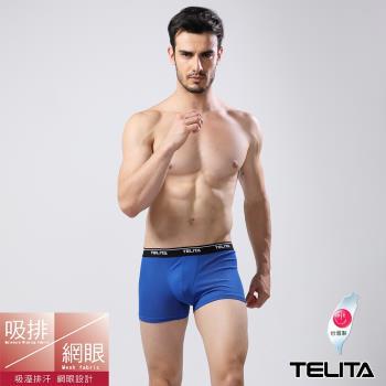 TELITA 吸溼涼爽運動平口褲/四角褲 (藍色)