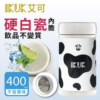 IKUK艾可 真空雙層內陶瓷保溫杯超商中熱拿-乳牛 400ml IKTI-400MK