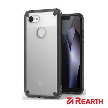 Rearth Google Pixel 3 XL(Ringke Fusion) 高質感保護殼