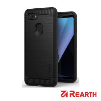 Rearth Google Pixel 3 (Ringke ONYX) 高質感保護殼