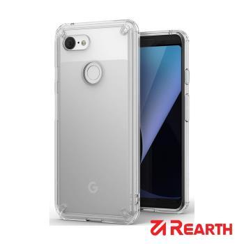 Rearth Google Pixel 3 (Ringke Fusion) 高質感保護殼