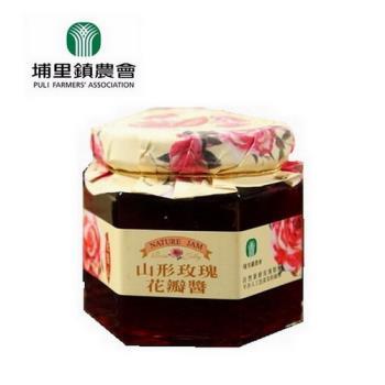 埔里鎮農會-山形玫瑰花瓣醬160g/罐