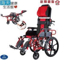 【海夫健康生活館】必翔 手動輪椅 自助型/高背/躺式/移位/16吋座寬(PH-165A)