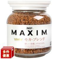 【AGF】香醇摩卡咖啡 (80g)