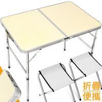 90X60輕便鋁合金手提折疊桌