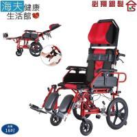 【海夫健康生活館】必翔 手動輪椅 看護型/高背/躺式/移位/16吋座寬(PH-165B)
