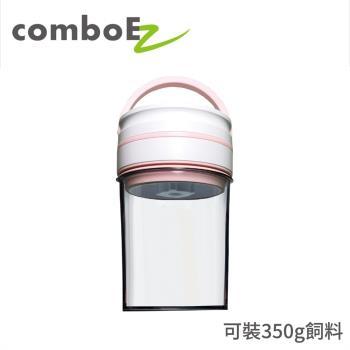 智能真空保鮮罐 0.8公升 小瓶口 (粉/藍/綠) 保鮮防潮 飼料桶首選 自動偵測罐內空氣