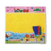 【風車圖書】FOOD超人黏土工作板(附4支工具組)10152510