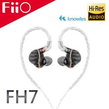 FiiO FH7 一圈四鐵五單元MMCX單晶銅鍍銀可換線耳機(黑)