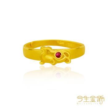 【今生金飾】富貴貔貅尾戒(時尚黃金戒指)