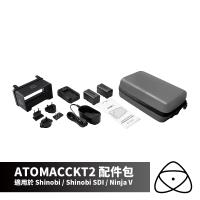 澳洲 ATOMOS Accessory Kit 配件組合包 ATOMACCKT2 │for Shinobi/Ninja V