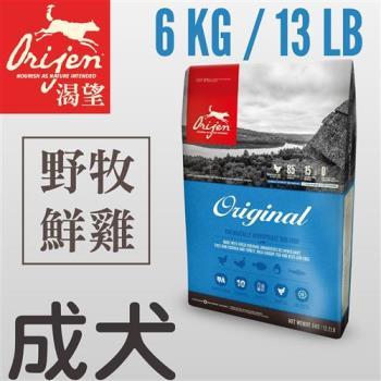Orijen渴望 鮮雞成犬6kg