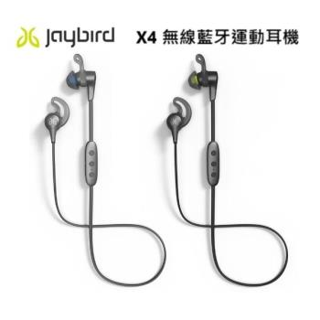 Jaybird X4 無線藍牙運動耳機 黑 / 銀 兩色