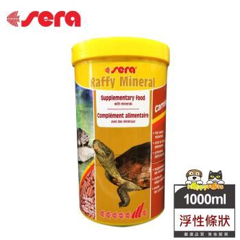 德國Sera 烏龜礦物質飼料(1000ml)