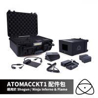 澳洲 ATOMOS Accessory Kit 配件組合包 ATOMACCKT1 │for Shogun/Ninja Inferno  Flame