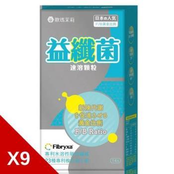 日本歐瑪茉莉日本人氣益纖菌順暢組