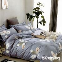 BEDDING-100%棉6尺加大雙人薄式床包三件組-傲嬌