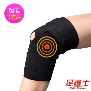 足護士 Foot Nurse 負離子能量凝膠磁石護膝(1盒組#JG912)