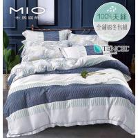 MIO 米奧   嘉寶麗  頂級特大天絲TENCEL全舖棉冬包組