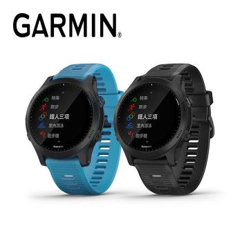 GARMIN Forerunner 945 GPS全方位鐵人運動錶