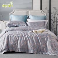 eyah 宜雅100%60支萊賽爾天絲300織紗鋪棉兩用被雙人床罩七件組 煙雨呢喃