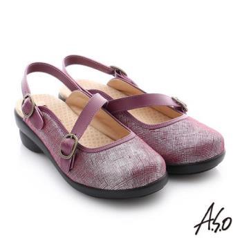 A.S.O 紓壓氣墊 全真皮織紋圓釦帶後空休閒鞋- 紫