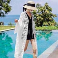 【維拉森林】舒適輕盈條紋蕾絲罩衫外套F