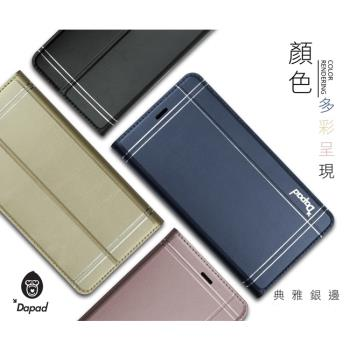 Dapad  for  HTC U11 Plus ( 2Q4D100 ) 6吋  典雅銀邊-( 隱扣 )側掀皮套