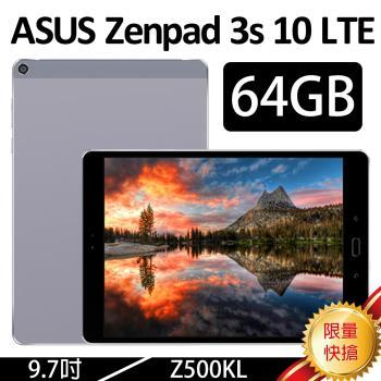 【拆封新品】ASUS Zenpad 3s 10 (Z500KL) 4G/64G 9.7吋平板電腦