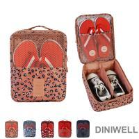 JIDA DINIWELL印花系列雙層防水鞋子靴子收納袋(隨機出貨)