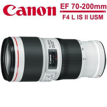 Canon EF 70-200mm F4 L IS II USM (公司貨)