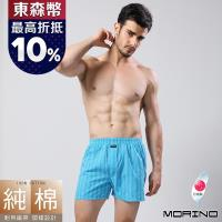 MORINO摩力諾 男內褲 耐用織帶格紋四角褲/平口褲 (水藍條紋)
