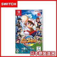 【Nintendo 任天堂】Switch 實況野球(日文版)