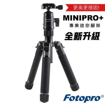 FOTOPRO 富圖寶 MINI-PRO+ Plus 新改版 腳架(MINIPRO+,公司貨)