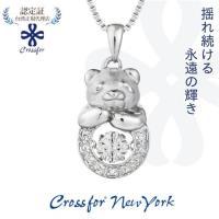 【正版日本原裝Crossfor New York】項鍊【 Petit Panda小熊貓】純銀懸浮閃動項鍊