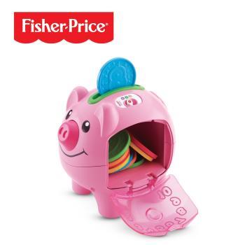 奇哥 Fisher-Price 費雪 智慧學習小豬撲滿