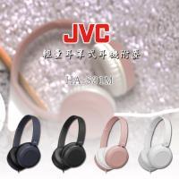 JVC輕量耳罩式耳機附麥 HAS31M