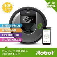限時7折up美國iRobot Roomba i7 掃地機器人 (AI路徑規劃智慧地圖wifi+客製化APP) 總代理保固1+1年