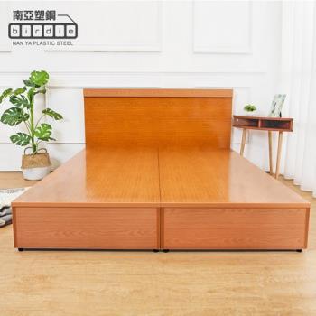 Birdie南亞塑鋼-5尺雙人床底(不含床頭片(原木色)