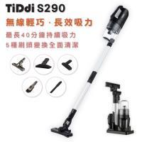 TiDdi(鈦敵) S290輕量化無線氣旋式除蹣吸塵器-消光黑(刷頭全配組)