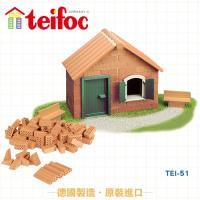【德國teifoc】DIY益智磚塊建築玩具 - TEI51